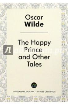 The Happy Prince александр дюма серия зарубежная классика комплект из 8 книг