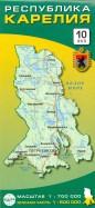 Республика Карелия. Карта складная