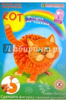 Набор для детского творчества Кот из помпона (АШ 01-205) цена