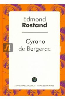 Cyrano de Bergerac mares cyrano stealth 550