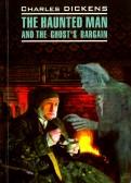 Одержимый, или сделка с призраком.The Haunted Man and the Ghost's Bargain