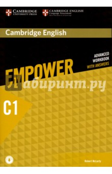 Cambridge English Empower. Advanced Workbook witn Answers + D Audio cambridge english key 6 student s book without answers