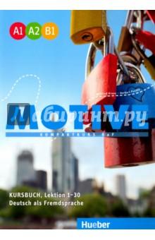 Motive. Kompaktkurs DaF. A1-B1 Kursbuch, Lektion 1-30 поднос овальный микс фрукты 927954
