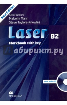 Laser. B2 Workbook + Key (+CD) laser b2 workbook key cd