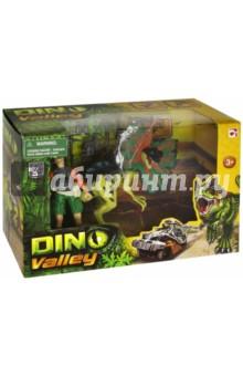 """Набор """"Дилофозавр и охотник со снаряжением"""" (520151-1) Март-игрушки"""
