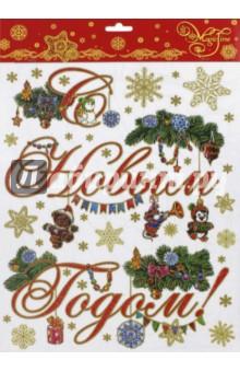 Украшение новогоднее оконное (41676) новогоднее оконное украшение феникс презент обезьянки