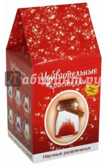 """Удивительный кристалл """"Красный"""" (n3) Bumbaram"""