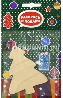 "Заготовка елочной игрушки ""Ёлочка"" (Z2)"