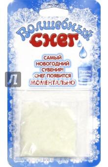 Волшебный снег, голубой (ms-5) игра bumbaram волшебный снег звёзды 10г light blue ms 51
