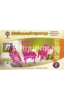 Купить Мебельный Гарнитур (для отдыха) (80012), ВГА, Сборные 3D модели из дерева неокрашенные мини