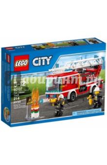 Конструктор Пожарный автомобиль с лестницей (60107) lego city 60107 пожарный автомобиль с лестницей
