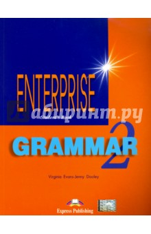 Enterprise 2. Grammar Book. Elementary. Грамматический справочник speakout elementary flexi course book 2 2 cd rom