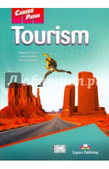 Tourism. Student's Book. Учебник human resource management in the hospitality and tourism industry