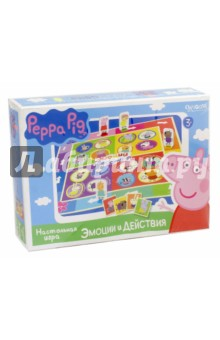 Peppa Pig. Настольная игра Эмоции и действия (01589) origami peppa pig настольная игра прятки