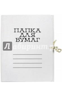 Папка для бумаг мелованная, белая (6С2-2444) Лилия Холдинг