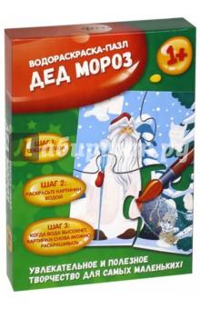 Купить Дед Мороз. Водораскраска-пазл (PR1054), Феникс-Премьер, Водные раскраски