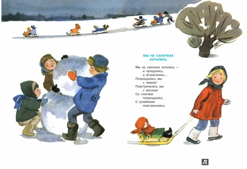 Иллюстрация 1 из 30 для У меня сестренок семь - Леонид Дьяконов   Лабиринт - книги. Источник: Лабиринт