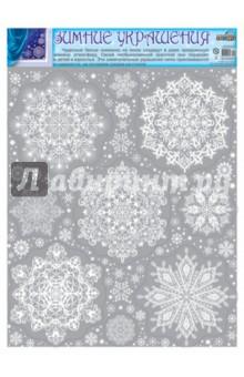 Зимние украшения на окна Снежинки (Н-10019)