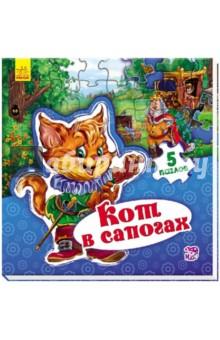Кот в сапогах пазлы maxi сказки 03542
