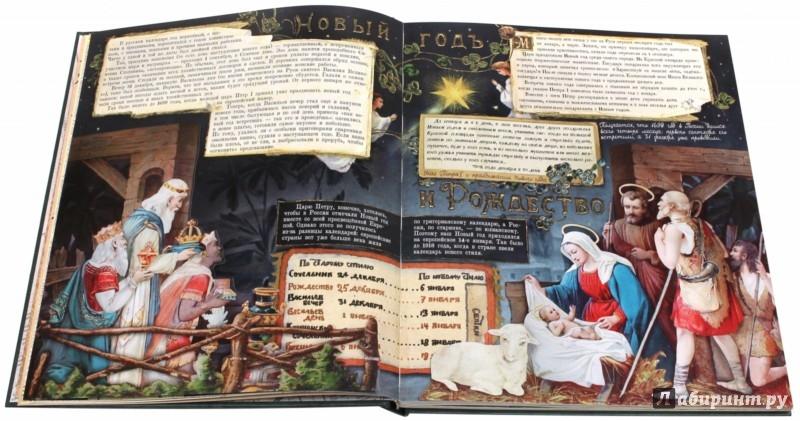 Иллюстрация 1 из 114 для Ёлка. Новейшее издание для подарка в стихах и прозе | Лабиринт - книги. Источник: Лабиринт