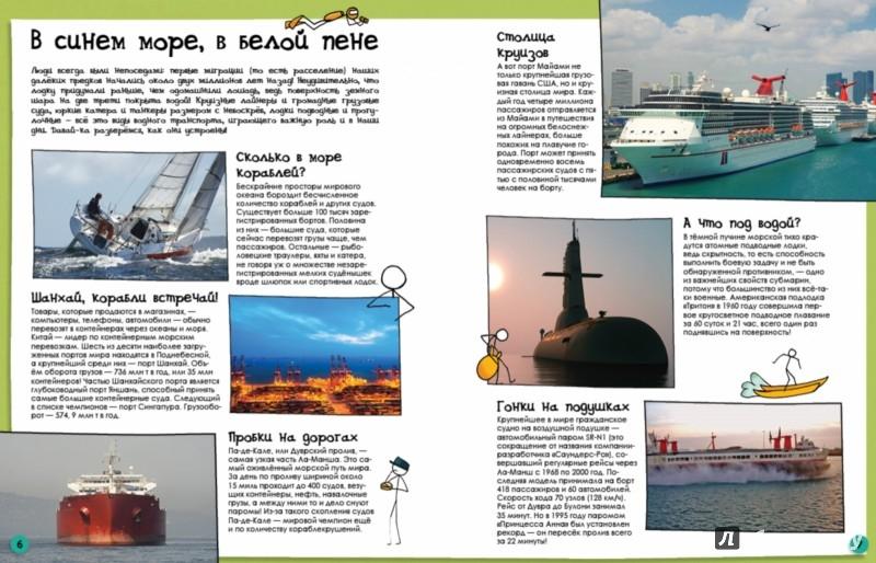 Иллюстрация 1 из 27 для Как корабли и лодки устроены - Джон Фарндон | Лабиринт - книги. Источник: Лабиринт