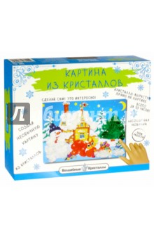 Картина из кристаллов Зима в подарках (СD-143-k)