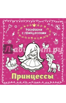 Принцессы смартфон xiaomi redmi note 5a prime gray 5 5 1280x720 1 4ghz 8 core 3gb ram 32gb up to 128gb flash 13mpix 16mpix 2 sim 2g 3g l