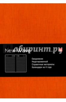"""Ежедневник недатированный """"Оранжевый"""" (136 листов, А5, искусственная кожа) (ЕИНВ17513602)"""