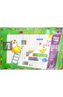 Визуальная математика Магнематика (54445) ювента математика для детей 3 4 лет
