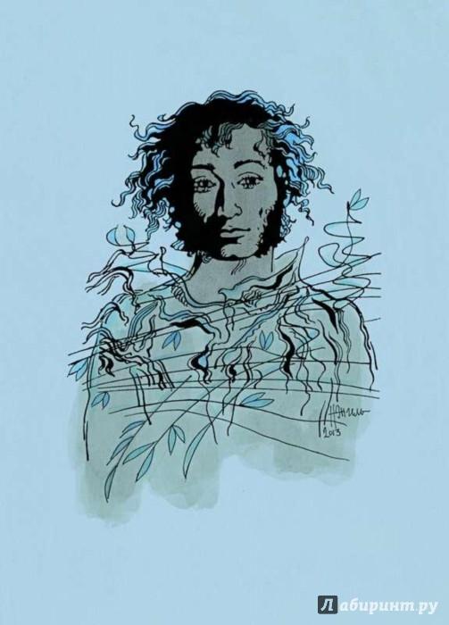 Иллюстрация 1 из 18 для Лирические циклы - Александр Пушкин   Лабиринт - книги. Источник: Лабиринт