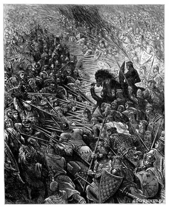 Иллюстрация 1 из 48 для Неистовый Роланд. В 3-х книгах - Лудовико Ариосто   Лабиринт - книги. Источник: Лабиринт