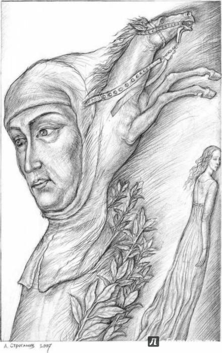 Иллюстрация 1 из 18 для Сонеты. Петрарка - Франческо Петрарка | Лабиринт - книги. Источник: Лабиринт