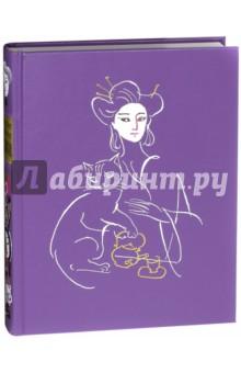 Дворец королевы кошек. Японские народные сказки джон рокфеллер 0 мемуары подарочное издание в кожаном переплете
