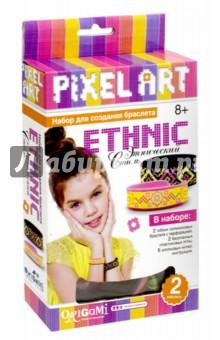 """Набор для создания браслетов """"Ethnic"""" (02435)"""