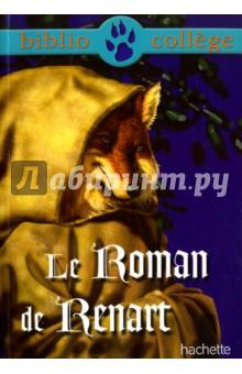 Roman de Renart bismarck от hachette продать новосибирск