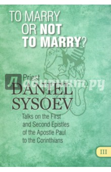 To Marry or Not to Marry? На английском языке wheelis the path not taken – reflections on pow er