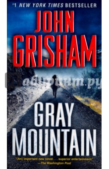 Gray Mountain maryann karinch the most dangerous business book you ll ever read