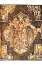 Новый Завет новый завет господа нашего иисуса христа в синодальном переводе