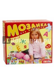 Мозаика для малышей Алфавит (3073) дрофа медиа пазл для малышей играй и собирай 4 в 1 2938