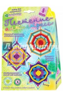 Купить Набор для детского творчества. Изготовление мандалы Утро (АИ 04-101), Клевер, Украшения из бисера, бусин, страз и ниток