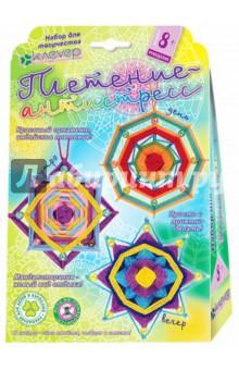 Купить Набор для детского творчества. Изготовление мандалы Вечер (АИ 04-103), Клевер, Украшения из бисера, бусин, страз и ниток