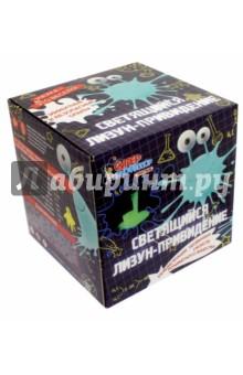 Купить Мини-набор Лизун- приведение светящийся в темноте (X011c), Научные технологии, Наборы для опытов