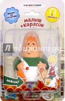Пластизоль Карлсон (со светом и звуком) (GT8620) фигурки игрушки союзмультфильм пластизоль гена со светом и звуком
