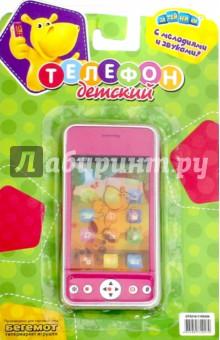 Телефон сотовый Бегемот (со звуком) (GT9216) сотовый телефон нтс наложенным платежом