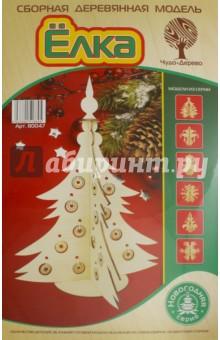 Сборная деревянная модель Новогодняя ёлка с игрушками (80047) набор для творчества чудо дерево сборная деревянная модель внедорожник p123