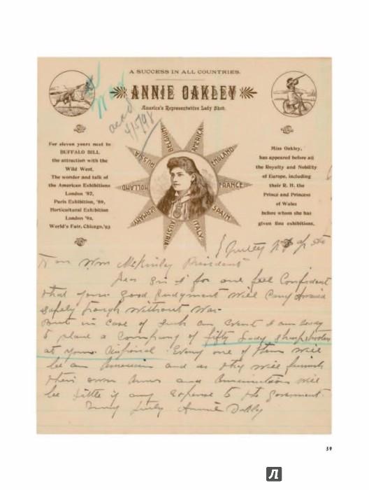 Иллюстрация 1 из 70 для Письма на заметку. Коллекция писем легендарных людей | Лабиринт - книги. Источник: Лабиринт
