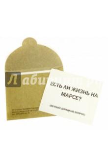 Вечные вопросы философии. Z-Sticker. Набор из 7 наклеек терентiй травнiкъ вечный май