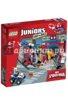 Конструктор Juniors Убежище Человека-паука (10687) купить бластер для паутины человека паука