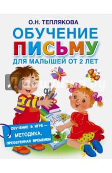 Обучение письму для малышей от 2 лет новая деревянная игрушка для малышей маленький размер монтессори baby toy beech abacus обучение обучение обучение дошкольному образованию