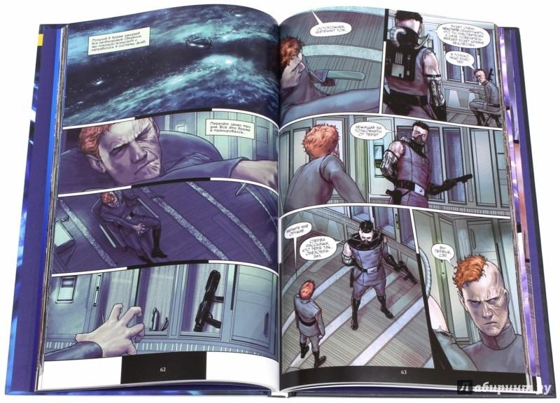 Иллюстрация 1 из 8 для Звёздные войны. Дарт Вейдер и тюрьма-призрак - Хейден Блэкман   Лабиринт - книги. Источник: Лабиринт